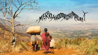 Merku Thodarchi Malai (2018)