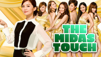The Midas Touch (2013)
