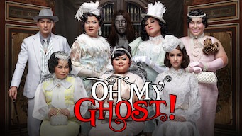 Oh My Ghost 4 (2015)