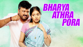 Bharya Athra Pora (2013)