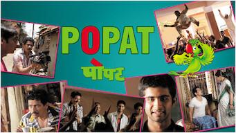 Popat (2013)