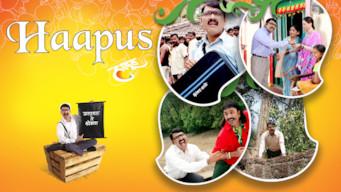 Haapus (2010)