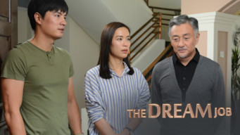 The Dream Job (2016)