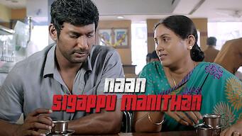 Naan Sigappu Manithan (2014)