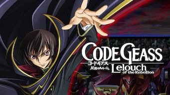 Code Geass: Lelouch of the Rebellion (2008)