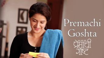 Premachi Goshta (2013)