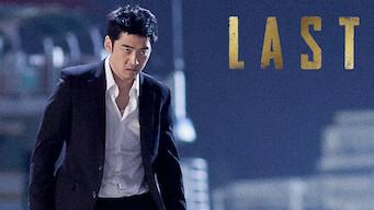 Last (2015)