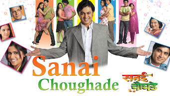Sanai Choughade (2008)