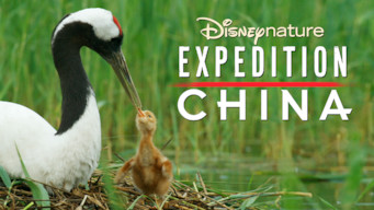 Expedition China (2017)