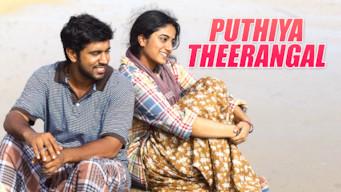 Puthiya Theerangal (2012)