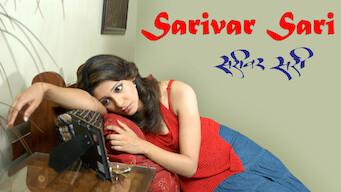 Sarivar Sari (2005)