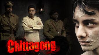 Chittagong (2012)
