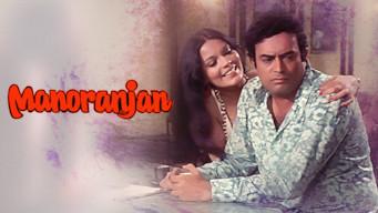 Manoranjan (1974)