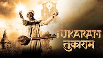 Tukaram (2012)