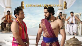 Dharmakshetra (2014)