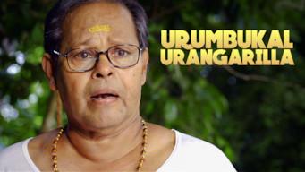 Urumbukal Urangarilla (2015)