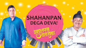 Shahanpan Dega Deva (2011)