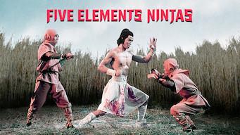 Five Elements Ninjas (1982)
