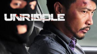 Unriddle (2012)