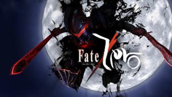 Fate/Zero (2012)