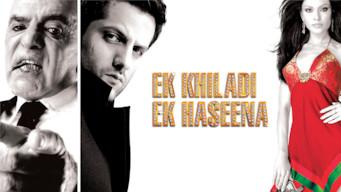 Ek Khiladi Ek Haseena (2005)