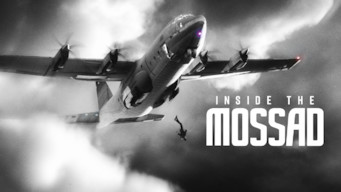 Inside the Mossad (2017)