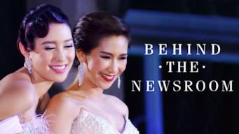 Behind the Newsroom (2015)