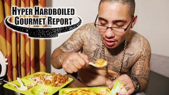 Hyper HardBoiled Gourmet Report (2017)