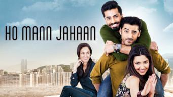 Ho Mann Jahaan (2015)