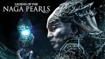 Legend of the Naga Pearls (2017)