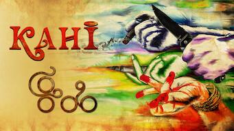 Kahi (2016)