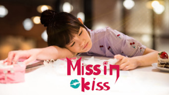 Miss in Kiss (2016)