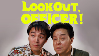 Look Out, Officer (1990)